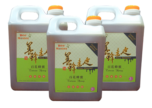 蜂蜜-國產精選百花蜂蜜-3公斤-3桶-養蜂達人,志城養蜂場
