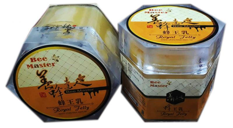 純天然蜂王漿500g-2入-志城養蜂場自產自銷品質保證