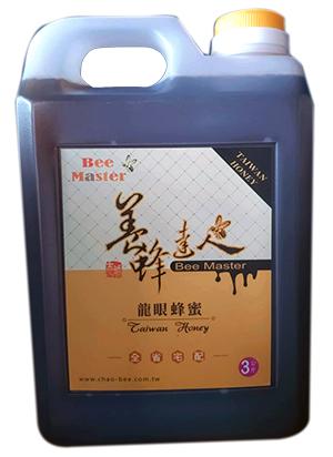 蜂蜜-國產特級龍眼蜂蜜3000公克-志城養蜂場自產自銷品質保證